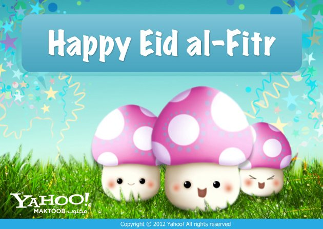 Happy Eid Al Fitr!