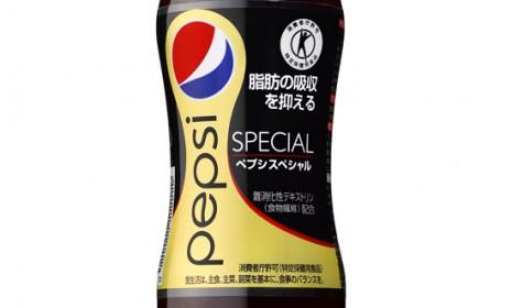 "Pepsi Special, soon to be released in Japan, reportedly has a ""crisp, refreshing, and unqiue"" aftertaste, PepsiCo claims."