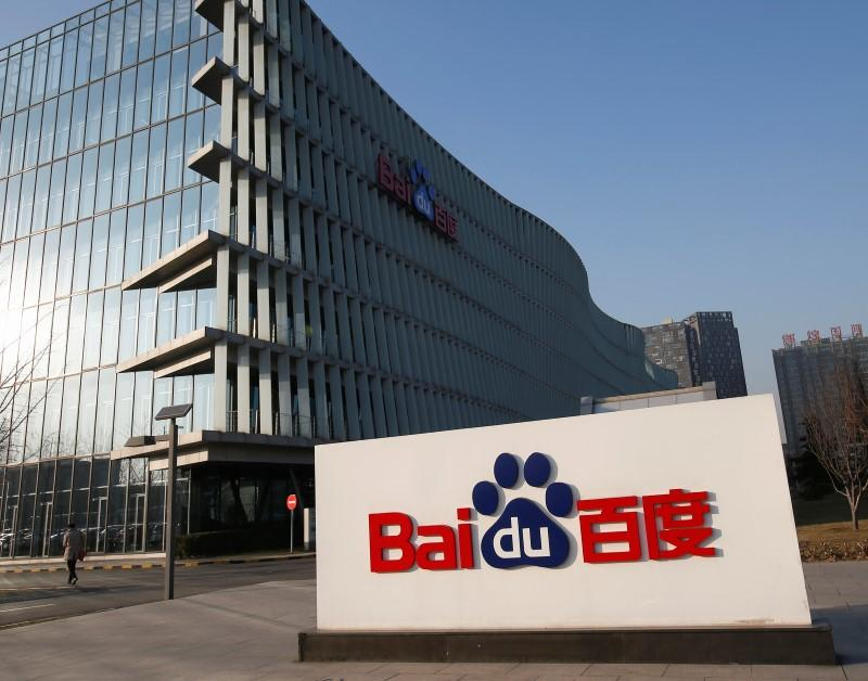 China to investigate Baidu over student's death, shares dive