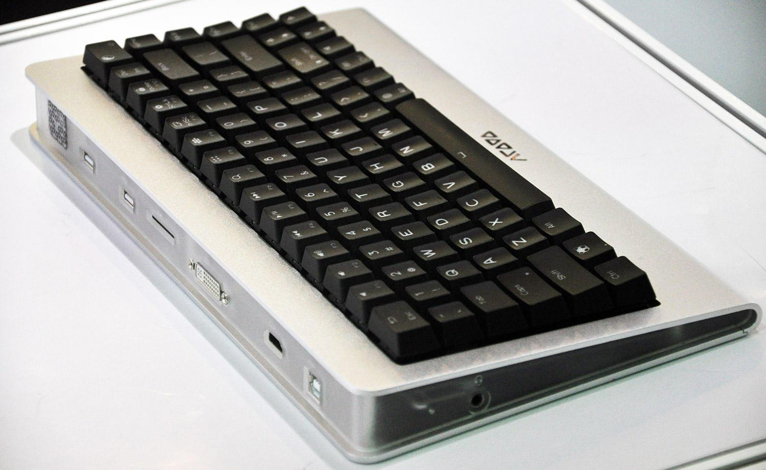OneBoard to rule them all? This smart keyboard PC runs Windows or Android