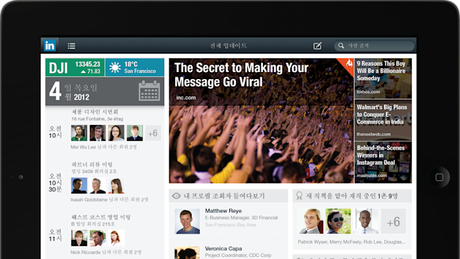 LinkedIn Revamps Apps for Smartphones, iPads as Mobile Users Grow [PICS]