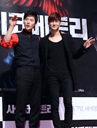 Kim Kang Woo, Kim Bum