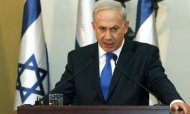 Israel Considering Independent Strike On Iran