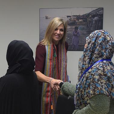 Queen Máxima of the Netherlands visits Pakistan for the first time