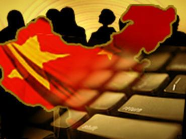 China reinforces its 'Great Firewall'