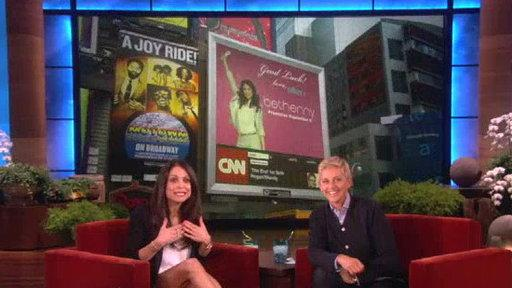 Bethenny's Times Square Surprise!