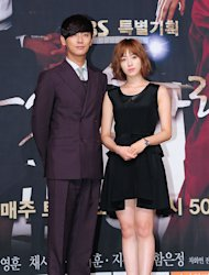 Joo Ji Hoon, Eunjung