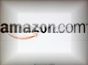 A zoomed image of a computer screen showing the Amazon logo is seen in Vienna