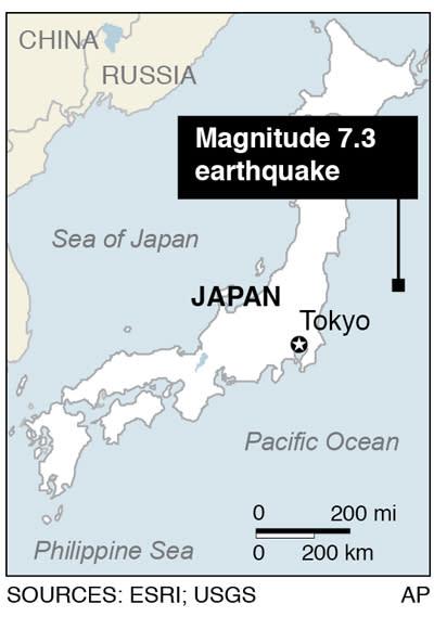 Map locates where a 7.3 magnitude earthquake struck off the coast of Japan.