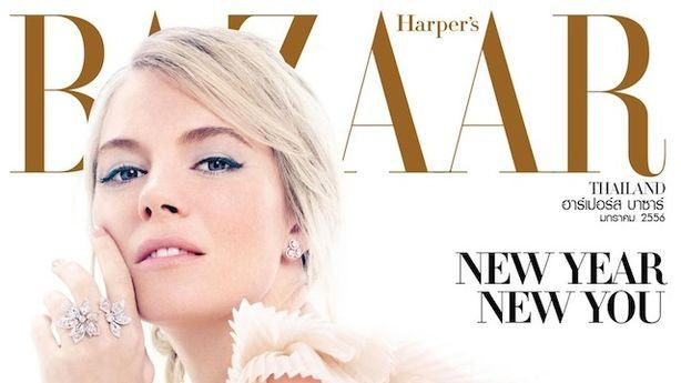 Class Action or Not, the Unpaid Intern Lawsuit at Hearst Will Go On