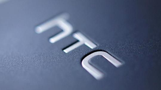 Did HTC just cancel its plans to launch the flagship phablet we've been waiting for?