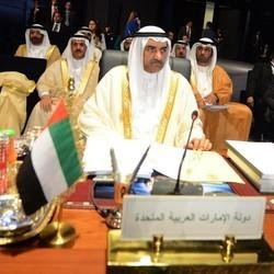 Arab Leaders Announce Unified Force To Counter Security Threats