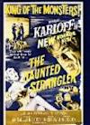 Poster of The Haunted Strangler