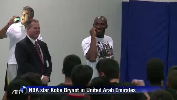 NBA star Kobe Bryant in United Arab Emirates