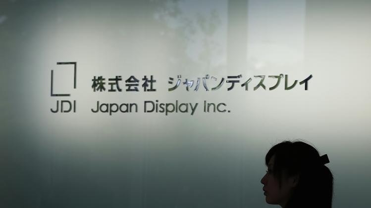 File photo of Japan Display Inc logo in Mobara