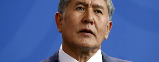 Kyrgyzstan tears up U.S. cooperation agreement