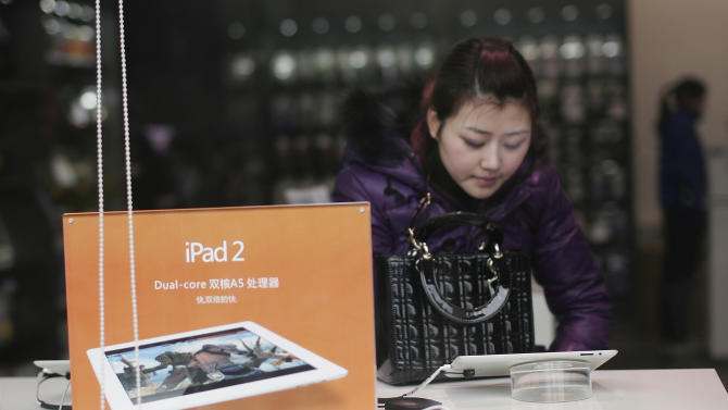 Chinese court hears Apple appeal on iPad trademark