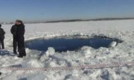 Meteor: Space Rock Fragments In Russian Lake