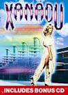 Poster of Xanadu