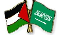Palestina-Arab Saudi