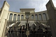 Egypt Judicial Council to oversee referendum