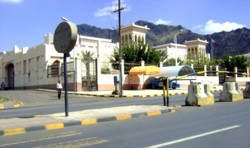 View of the Qatari embassy in the Yemeni capital Sanaa in October 2010. Yemen&#39;s security forces have foiled a militant plot to attack embassies in Sanaa, state news agency SABA said on Wednesday, just days after the army forced Al-Qaeda out of bastions in the south