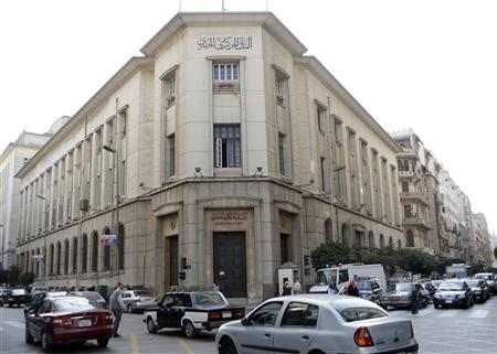 Central Bank of Egypt Headquarters is seen in Cairo