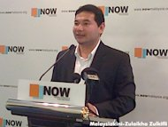 Rafizi wants RM40mil 'donation' case reopened