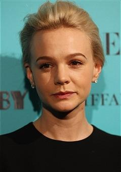 Carey Mulligan Most Likely to Play Hillary Clinton in Biopic 'Rodham'