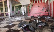 Suicide Bomb Attack At Afghan Wedding Party