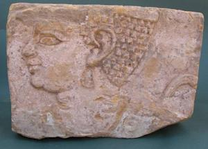 Ancient Carving Shows Stylishly Plump African Princess