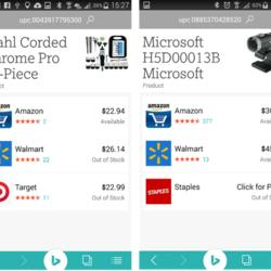 Bing's New Apps For iOS And Android Focus On Finding Deals, LocalOffers