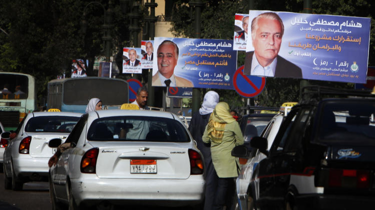 Parliamentary elections in cairo egypt sunday nov 21 2010