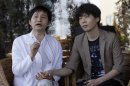 SKorea's gay film maker in news over wedding plans