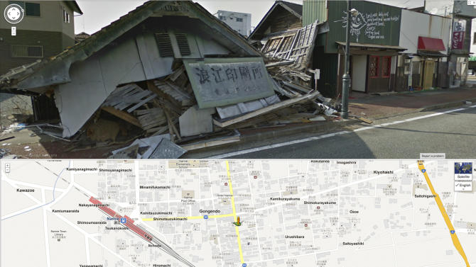 In this screenshot made from the Google Maps website provided Wednesday, March 27, 2013, by Google,  a collapsed house is seen, top,  in March, 2013, with its location pinpointed on a map below, in Namie, Japan, a nuclear no-go zone where former residents have been unable to live since they fled a radiation spewing from the Fukushima Dai-ichi nuclear power plant two years ago.  Google Street View is giving the world a rare glimpse into Japan's eerie ghost town, following the March 2011 earthquake and tsunami which sparked a nuclear disaster that has left the area uninhabitable.   (AP Photo/Google) EDITORIAL USE ONLY