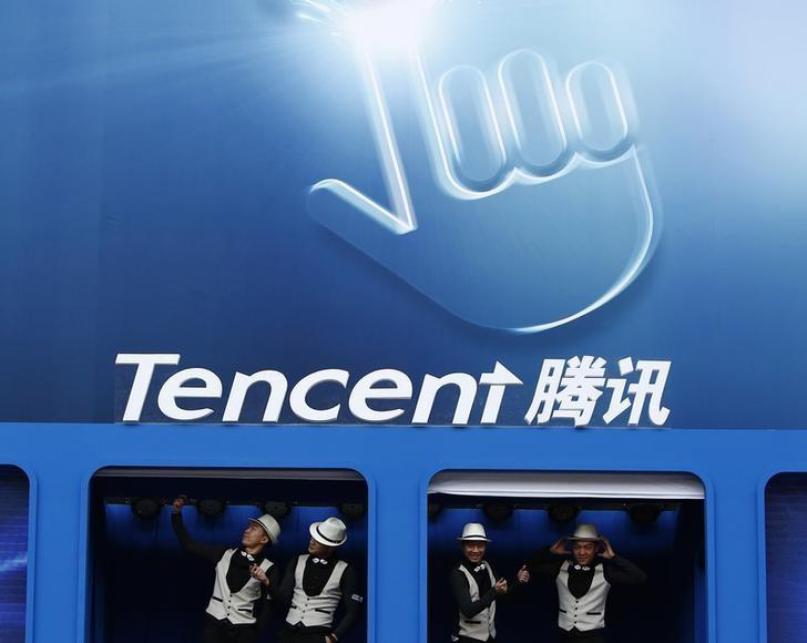 Nielsen to measure digital ads in partnership with Tencent