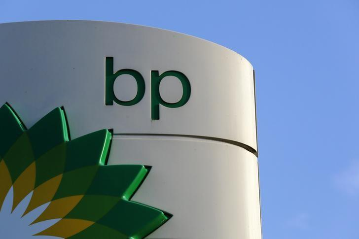 Government would oppose any takeover of BP - FT