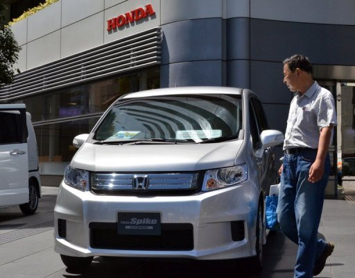 Honda posted a net profit of 131.7bn yen for the April-June quarter, up from 31.8bn yen for the same period last year