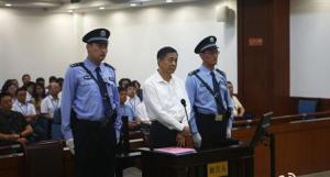 File photo of disgraced Chinese politician Bo Xilai standing trial inside the court in Jinan, Shandong province