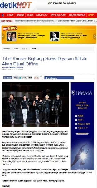 Big Bang′s Indonesian Concert Sells Out; High Traffic Leads to Server Crash