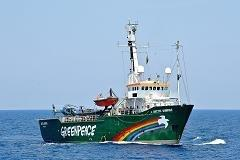 Greenpeace loses $5 million in bad currency bet