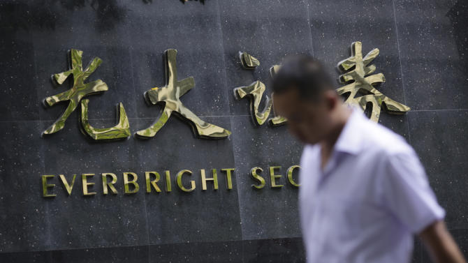 China fines brokerage $85M for stock market chaos
