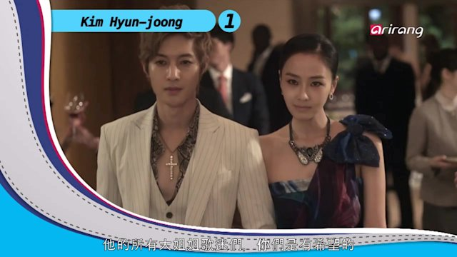 Pops in Seoul : Kim Hyun-joong (Lucky Guy)