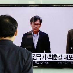 North Korea Says Detained 2 South Korean 'Spies'