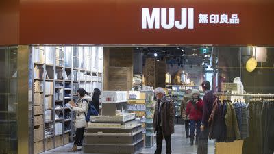 Muji Just Can't Expand Fast Enough in New York City