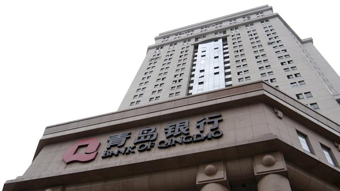 The Bank of Qingdao logo is seen above the entrance to an office of the bank, in Qingdao, Shandong province, China