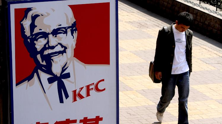 Yum Brands taking KFC to China's smaller cities