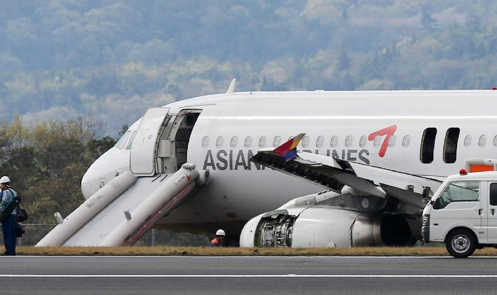 Asiana suspends Hiroshima flights for safety check