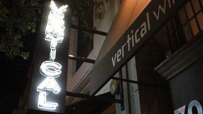 Vertical Wine Bistro Launches AYCE Fried Chicken Supper, The District by Hannah An Does Brunch