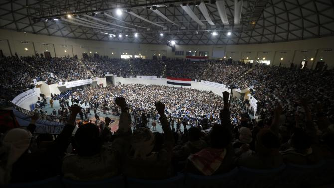 Followers of the Houthi movement attend a gathering in Sanaa